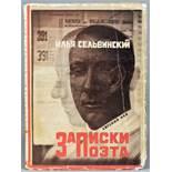 El Lissitzky - Ilja Selvinskij. Zapiski Poeta. Povest (russisch: Aufzeichnungen eines Dichters. Eine