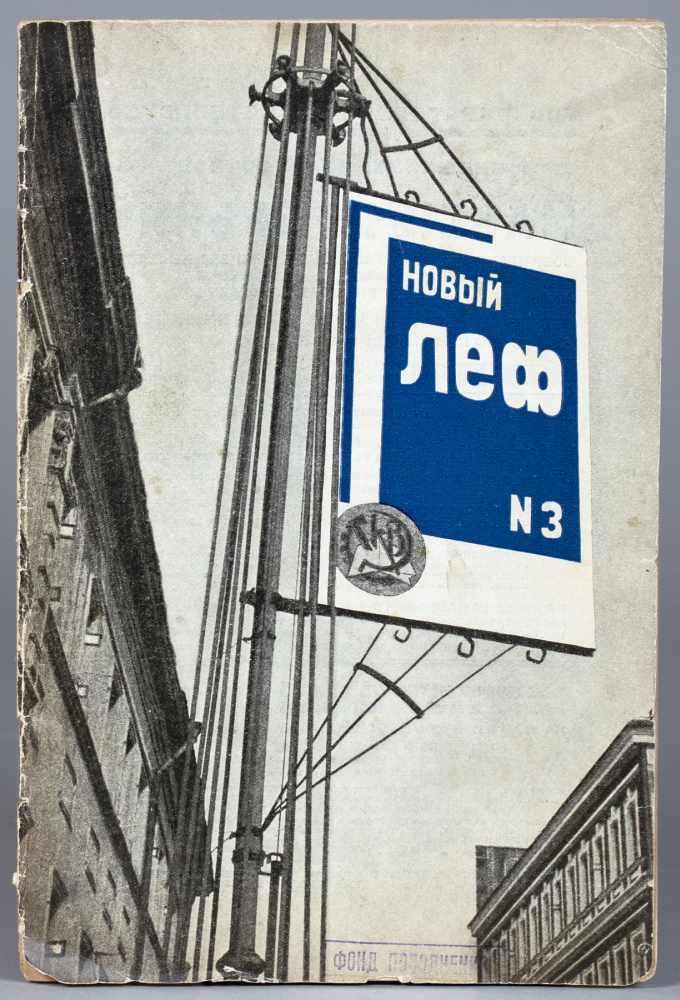 Novyi LEF. No. 3. Moskau, Gosizdat März 1927. Mit fünf fotografischen Abbildungen auf vier Tafeln.