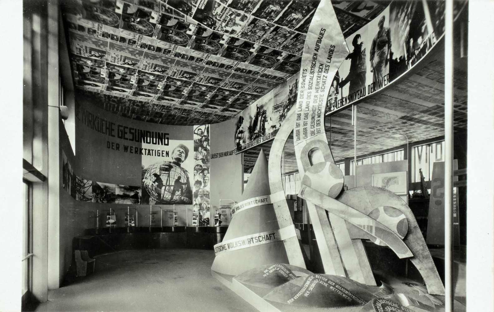 Architektur - Sowjet-Pavillon, Eingang der Halle. Internationale Hygiene-Ausstellung Dresden 1930.