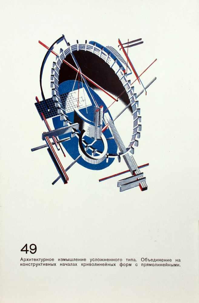 Architektur - Jakob Tschernychow. Architekturnye fantazii. (russisch: Architektonische Fantasien). - Image 4 of 4