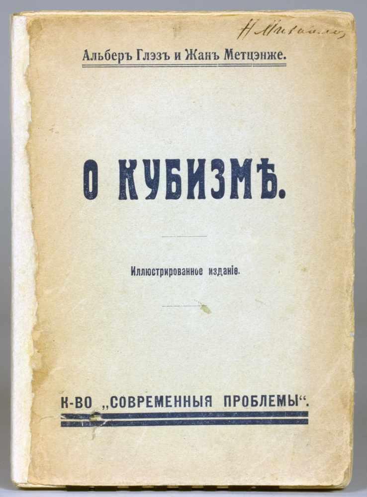 Albert Gleizes und Jean Metzinger. O Kubism (russisch: Über den Kubismus). Moskau, Buchverlag