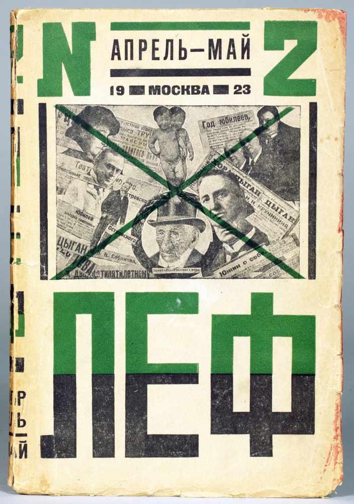 LEF. (Journal der Linken Front der Kunst). No. 2. Moskau und Petersburg, Gosizdat April/Mai 1923.