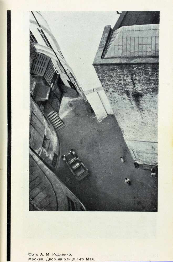 Novyi LEF. (Neuer LEF). No. 2. Moskau, Gosizdat Februar 1927. Mit Abbildungen auf vier Bildtafeln. - Image 2 of 2