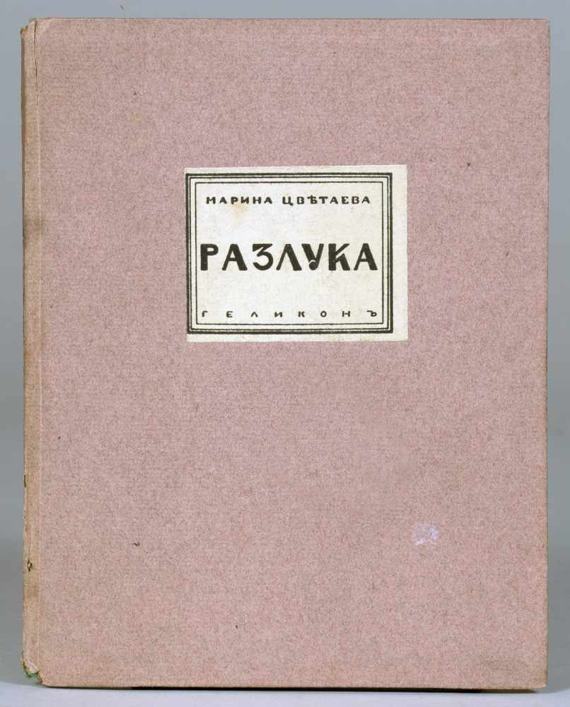 Marina Zvetajeva. Razluka. Kniga stichov. (russisch: Trennung. Ein Buch Gedichte). Moskau und