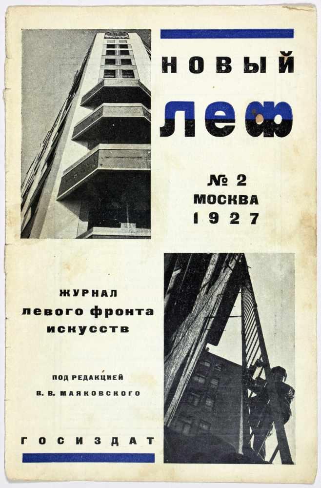 Novyi LEF. (Neuer LEF). No. 2. Moskau, Gosizdat Februar 1927. Mit Abbildungen auf vier Bildtafeln.
