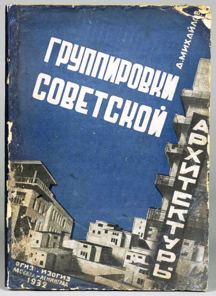 Architektur - A. Michailov. Gruppirovki Sovetskoi Architektury. (russisch: Gruppierungen in der
