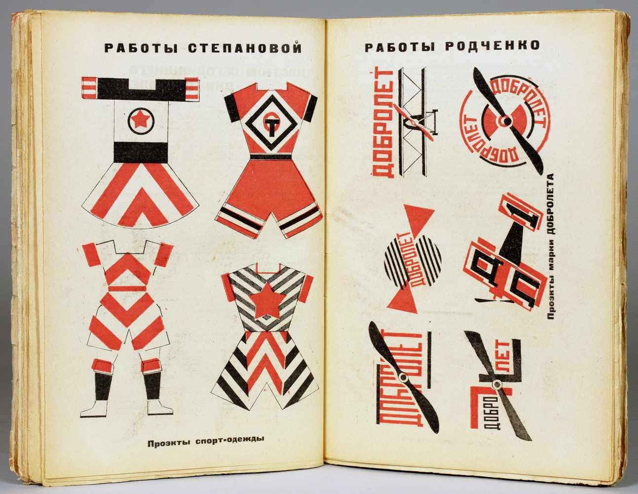 LEF. (Journal der Linken Front der Kunst). No. 2. Moskau und Petersburg, Gosizdat April/Mai 1923. - Image 2 of 2