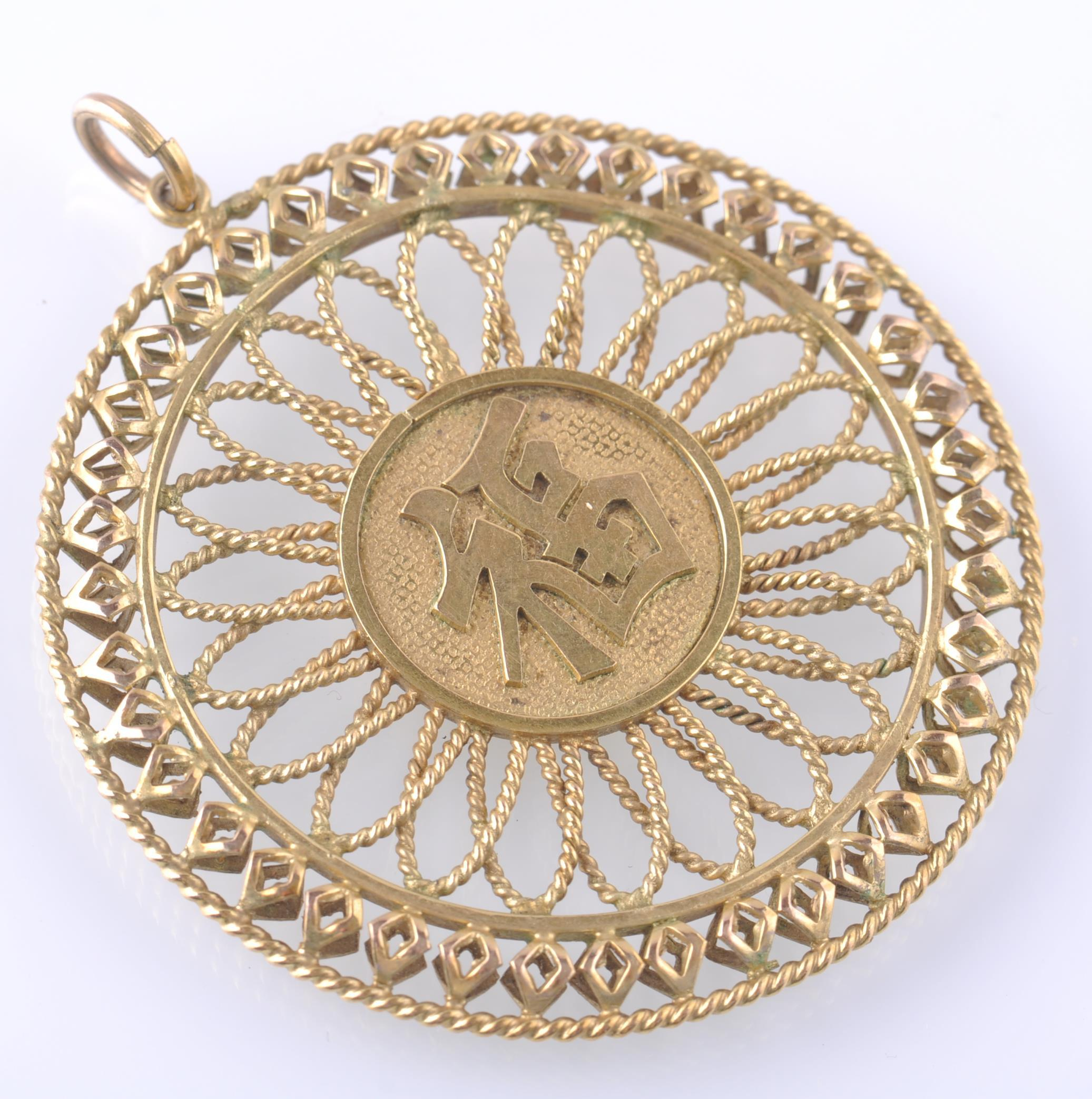 A LARGE GOLD CHINESE PENDANT - Image 2 of 3