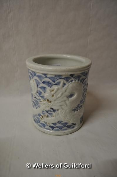 Lot 7527 - A Chinese blue and white brush pot decorated with a dragon and scales, 11.5cm.