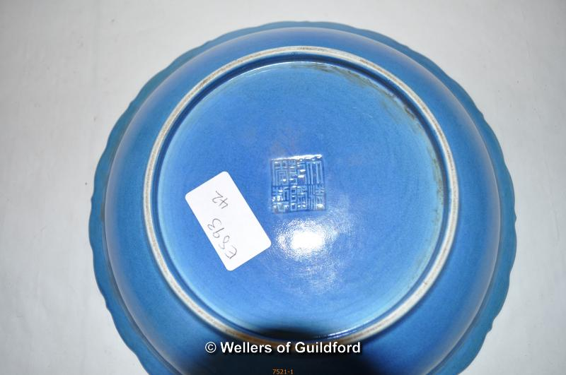 Lot 7521 - A Chinese porcelain turquoise ground plate with dragon decoration, 22cm diameter.