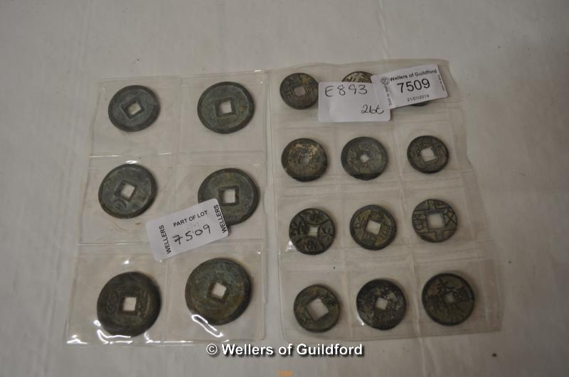 Old Chinese coins (18)