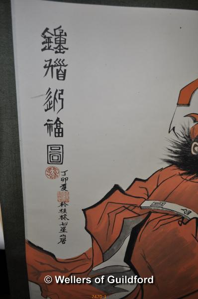 Lot 7470 - A Chinese scroll painting depicting a scholar, 89 x 53.5cm.