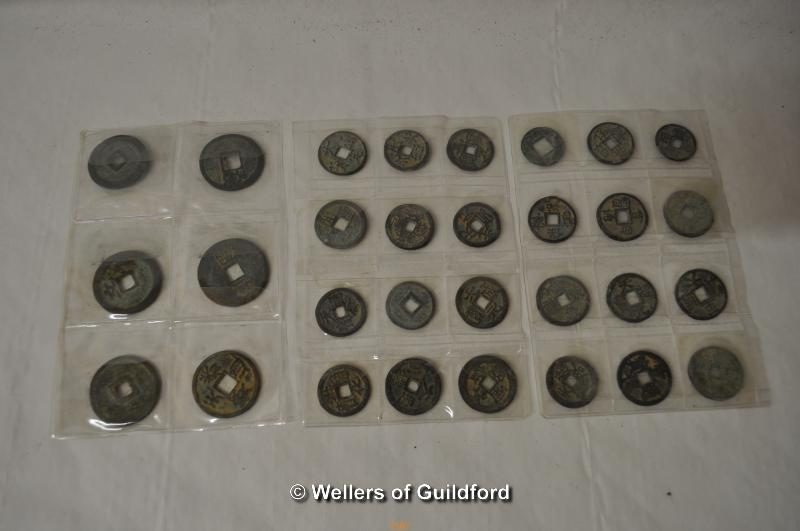 Lot 7507 - Old Chinese coins (32)