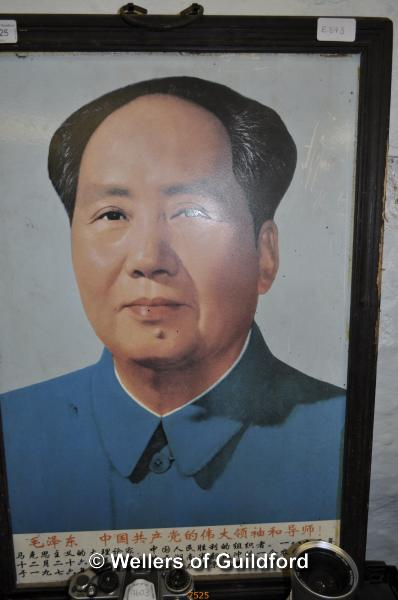 Lot 7525 - A Chinese ractangular porcelain plaque painted with a portrait of Chairman Mao, framed, 59 x 39cm.