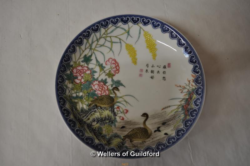 Lot 7477 - A Chinese polychrome plate decorated with a scene of geese amidst flowers and flowers, inscribed and