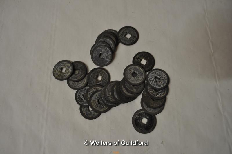 Lot 7508 - Old Chinese coins (28)