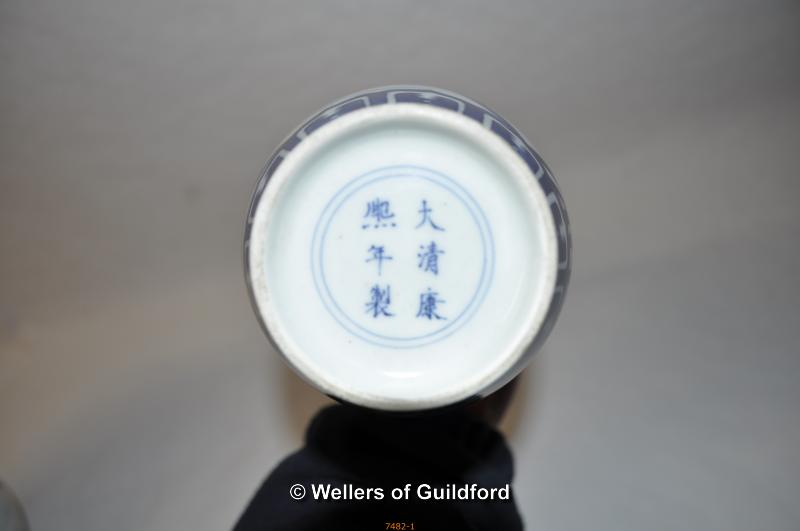 Lot 7482 - A Chinese blue and white vase with slender neck, decorated with figures in a garden, 31cm.
