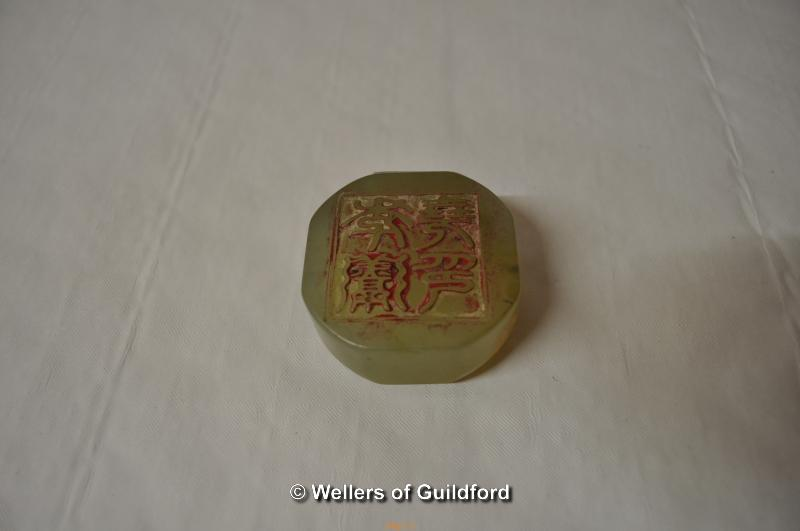 A Chinese jade seal carved with a dragon to the top, chamfered square form, 5cm diameter. - Image 2 of 2