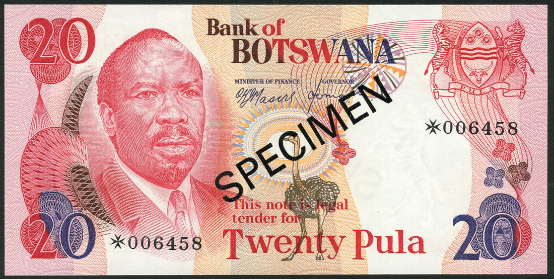 Bank of Botswana, specimen 1, 2, 5, 10, 20 pula, ND (1979