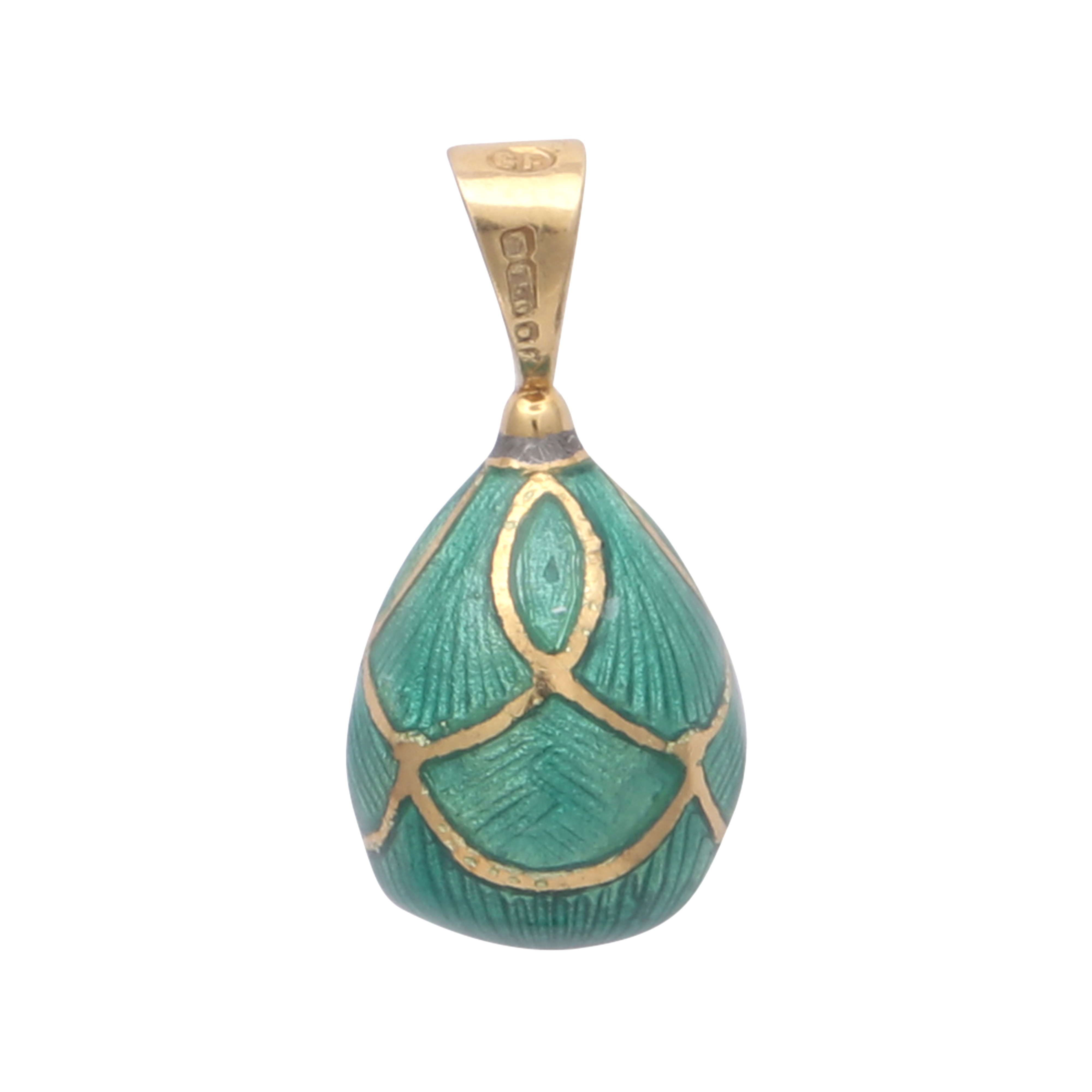 Los 167 - SARAH FABERGE A contemporary enamelled egg pendant in 18ct yellow gold by Sarah Faberge, designed as
