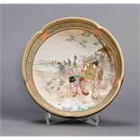 SHUZAN: A DEEP SATSUMA BOWL Glazed ceramic with paint and gold. Japan, Meiji periodThe edge is