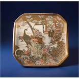 KINZAN: SATSUMA PLATE WITH PEACOCK Glazed ceramic with paint and gold. Japan, Meiji