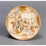 KOZAN: SATSUMA PLATE WITH FIGURAL SCENE Glazed ceramic with paint and gold. Japan, Meiji