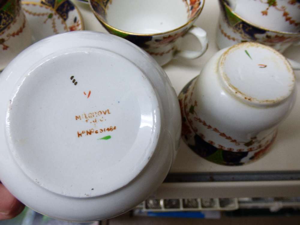 Lot 56 - QUANTITY OF MILGROVE CHINA + GLASS BOWLS