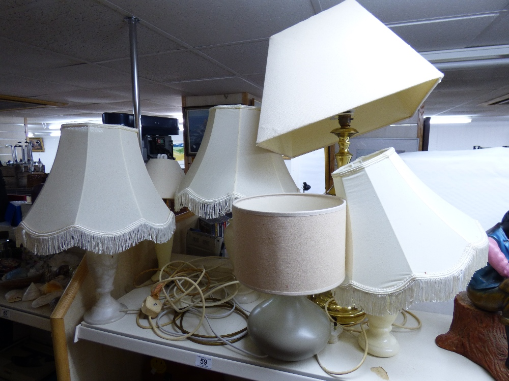 Lot 59 - QUANTITY OF TABLE LAMPS AND SHADES