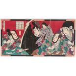 "BAIDO HOSAI (1848 - 1920). Yakusha-e (""Schauspieler-Bild"" - Szene aus einem Kabukistück)."