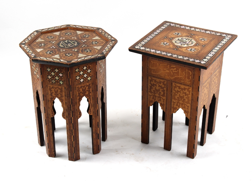 Property of a gentleman - two Syrian Damascus mother-of-pearl inlaid parquetry occasional tables,