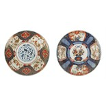 Property of a lady - two late 19th century Japanese Imari chargers, one with alternating panels of