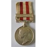 Indian Mutiny Medal, clasp Central India named to Robert Kirwan, 83rd Regiment. Suspender loose,