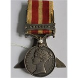 Indian Mutiny Medal, clasp Lucknow, named to Hy Jenkins, 97th Foot. Henry Jenkins, with copy medal