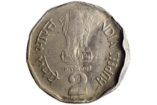 Republic India, 1994, Copper Nickel 2 Rupee, Error: partial