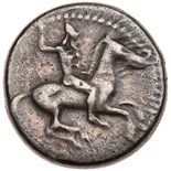 Sicily, Gela. Silver Didrachm (8.60 g), ca. 490/85-480/75 BC VF. Horseman galloping right,