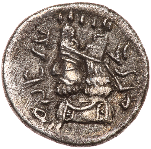Lot 1924 - Kingdom of Persis. Artaxerxes IV. Silver Hemidrachm (1.13 g), late 2nd-early 3rd. Bearded bust of