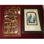 Two Chinese painted and gilt carved wood furniture panels with figures, 25 x 20cm and a Japanese