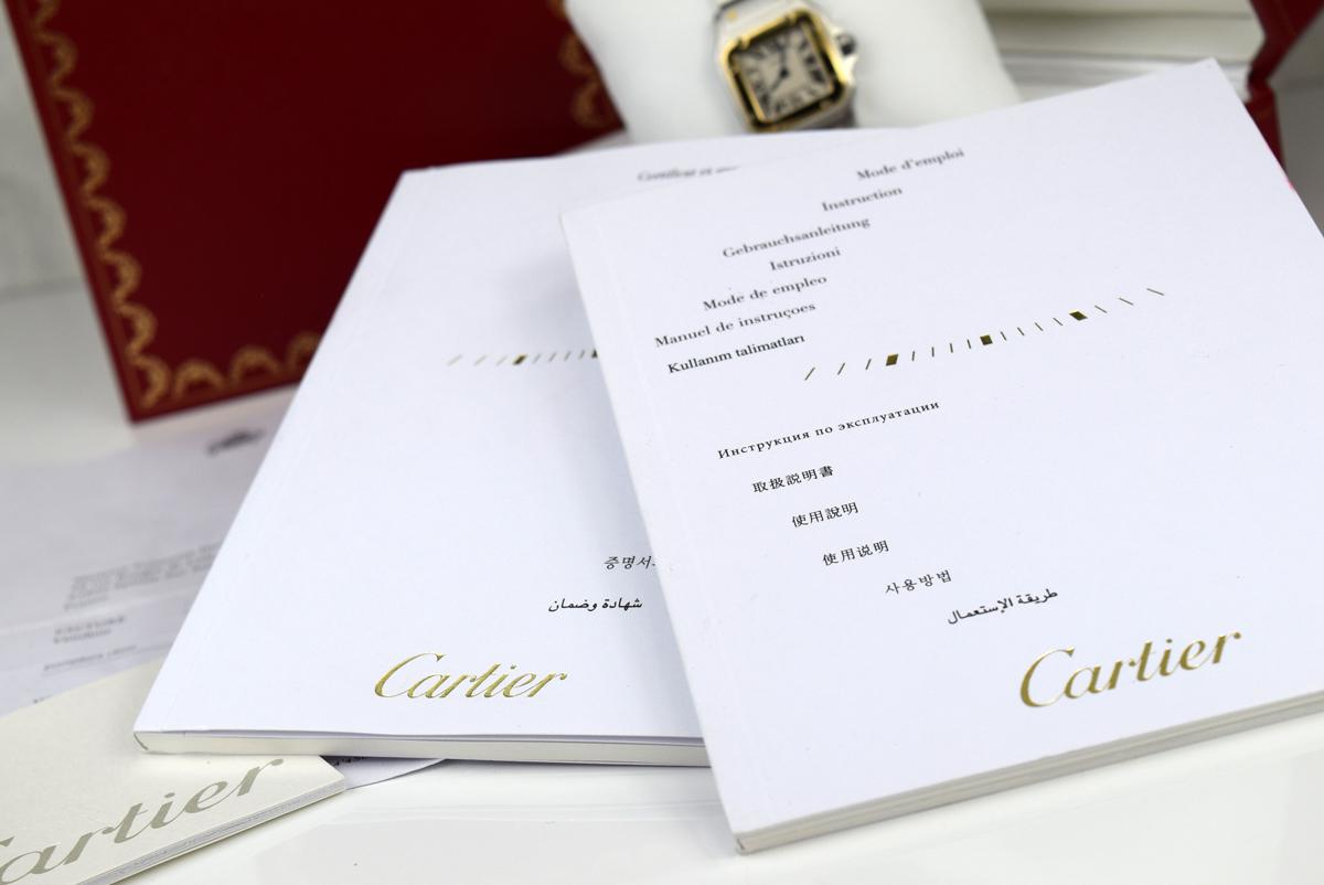 Lot 18 - CARTIER SANTOS GALBEE - 18K GOLD AND STEEL - (W20012C4)
