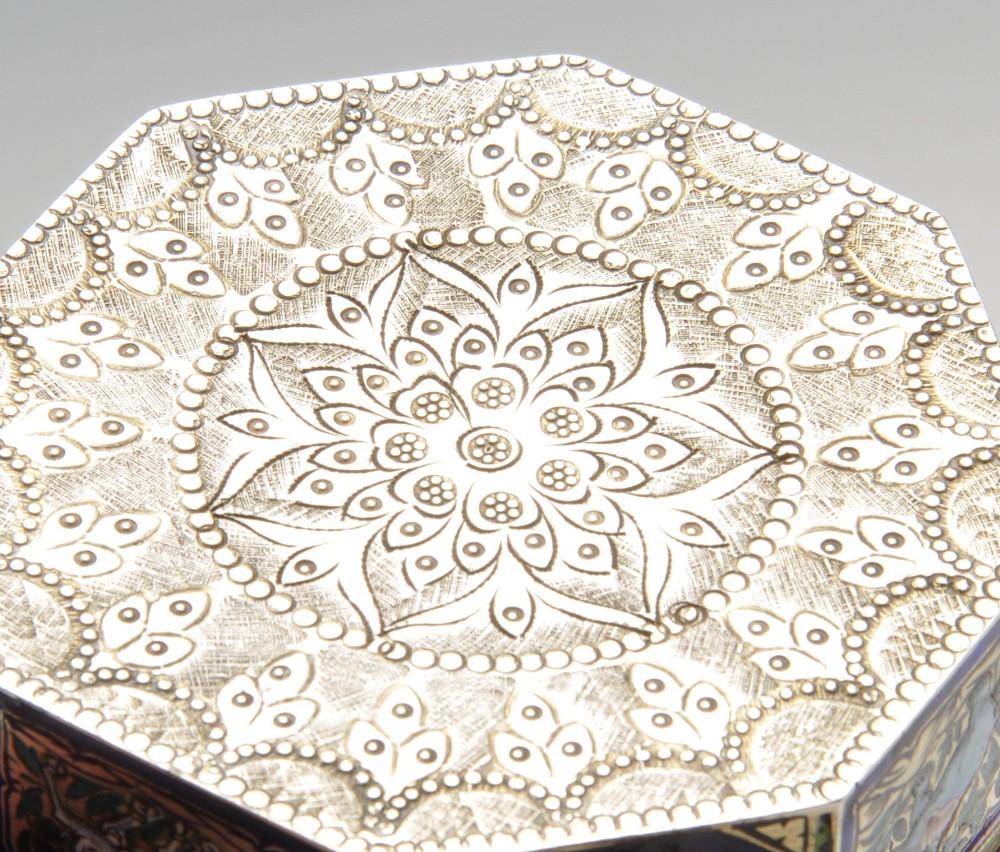 Lot 717 - A selection of three similar Indian pandan or betel boxes, comprising an octagonal example set