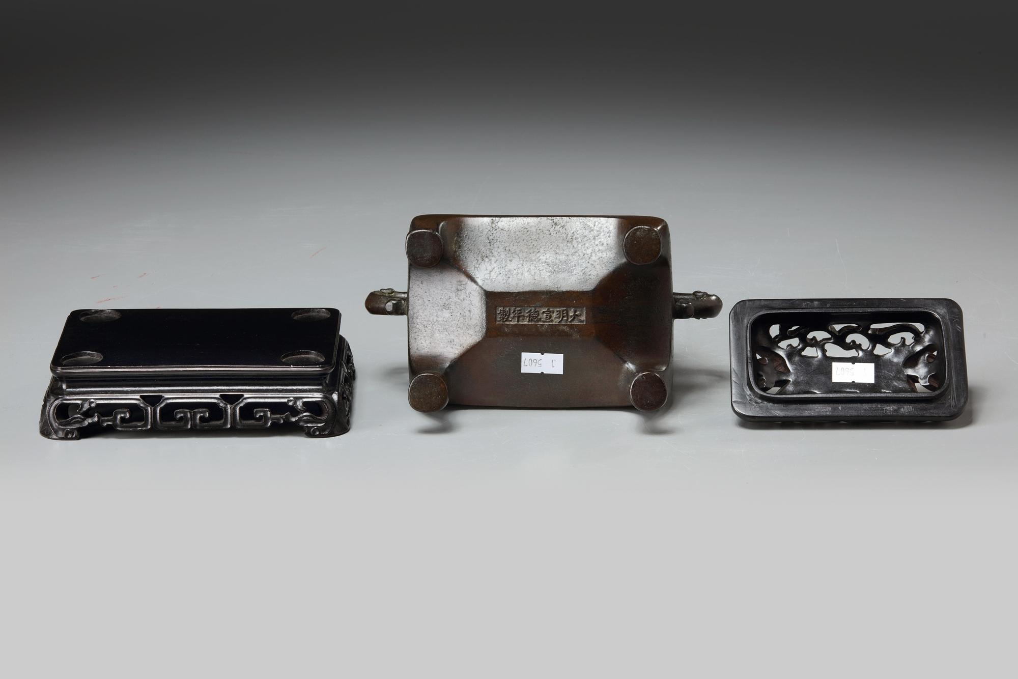 Lot 41 - A Chinese bronze rectangular censer