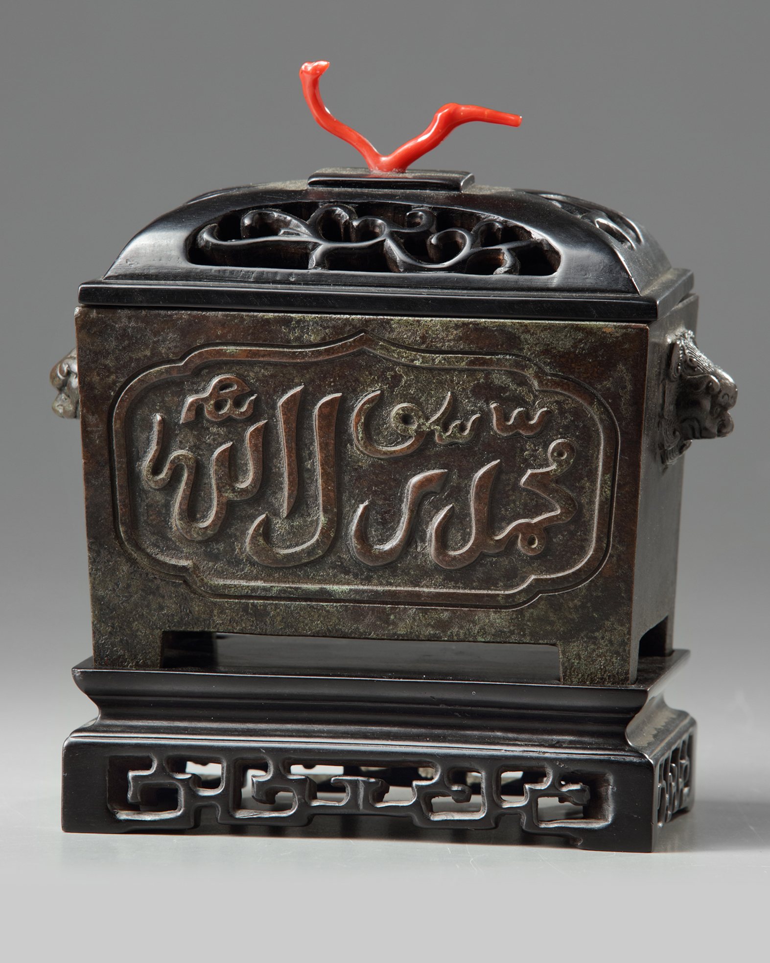 Lot 30 - A Chinese bronze tripod censer for the Islamic market