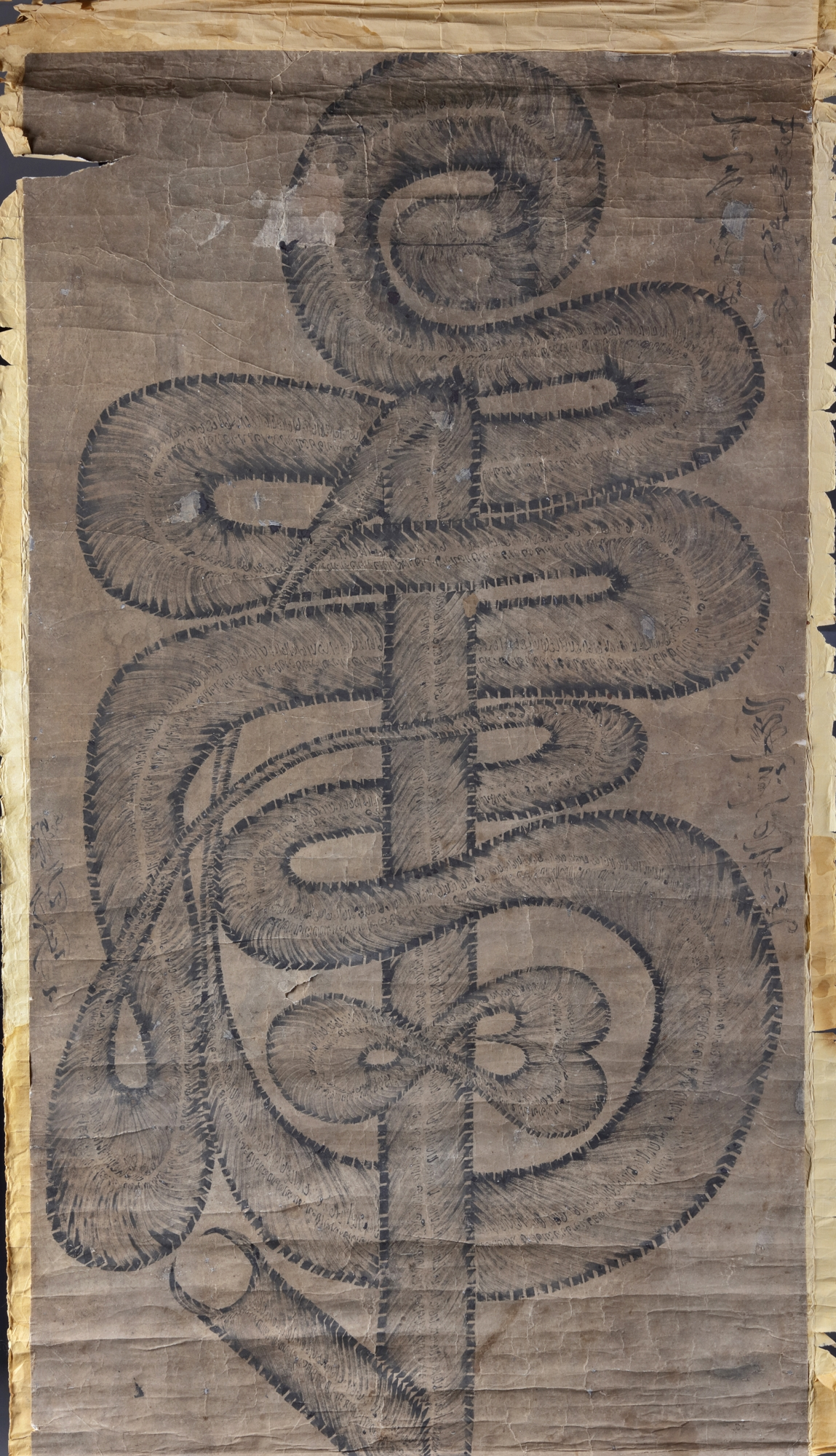 Lot 59 - A Chinese Islamic calligraphy