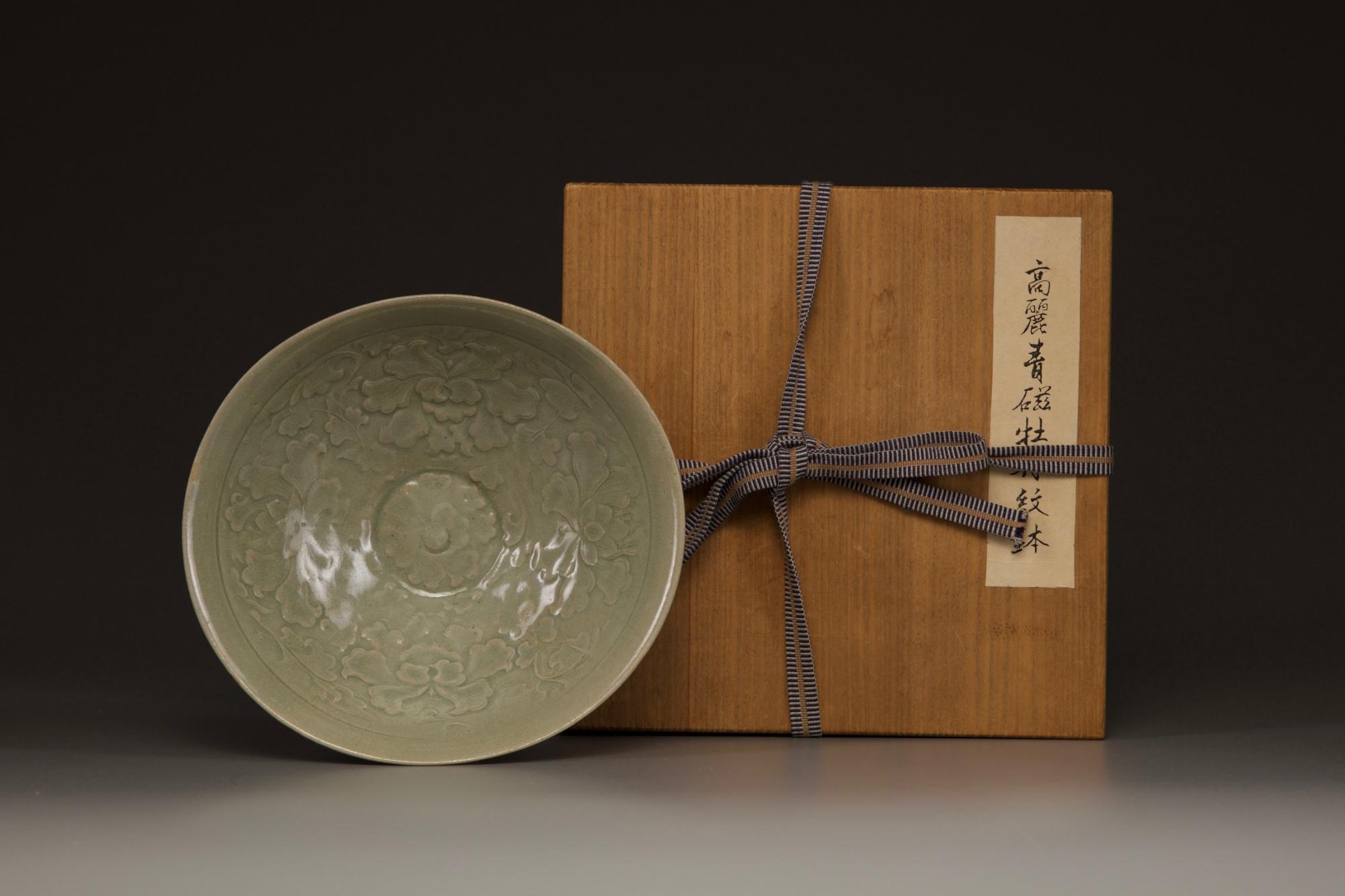 Lot 45 - A Korean celadon-glazed 'lotus' bowl
