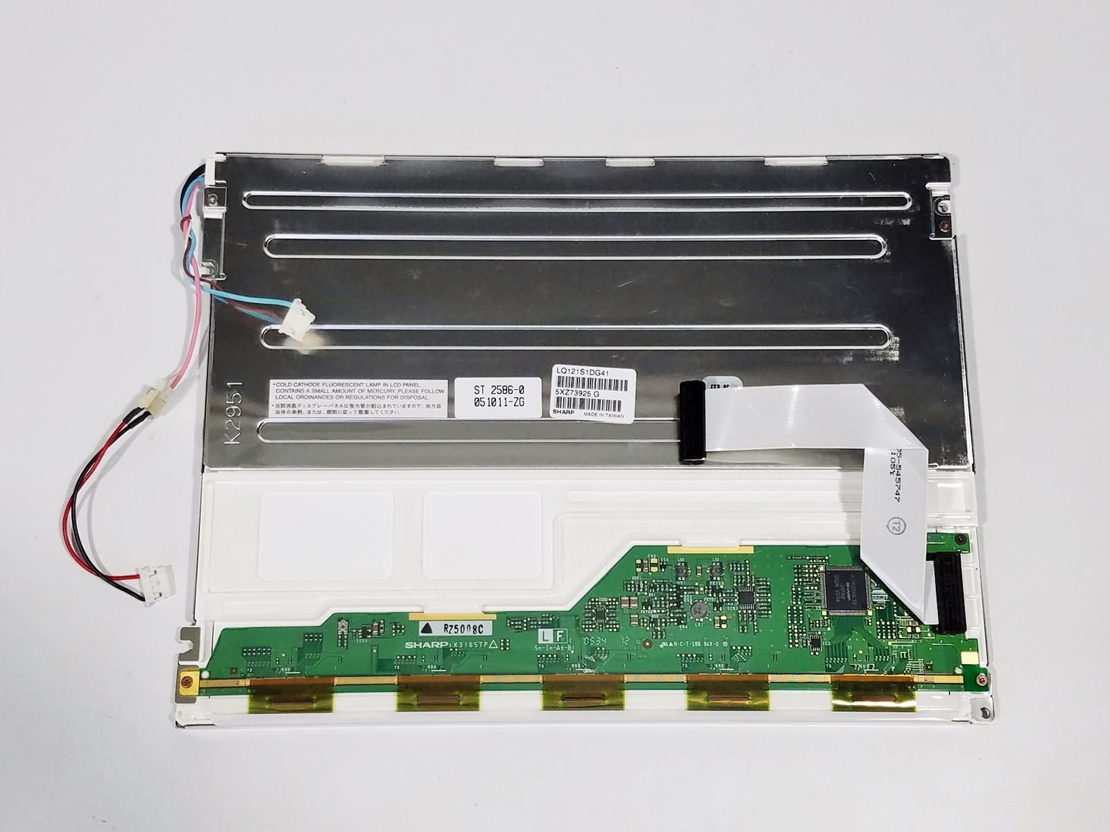 Lot 38 - SHARP LCD PANEL
