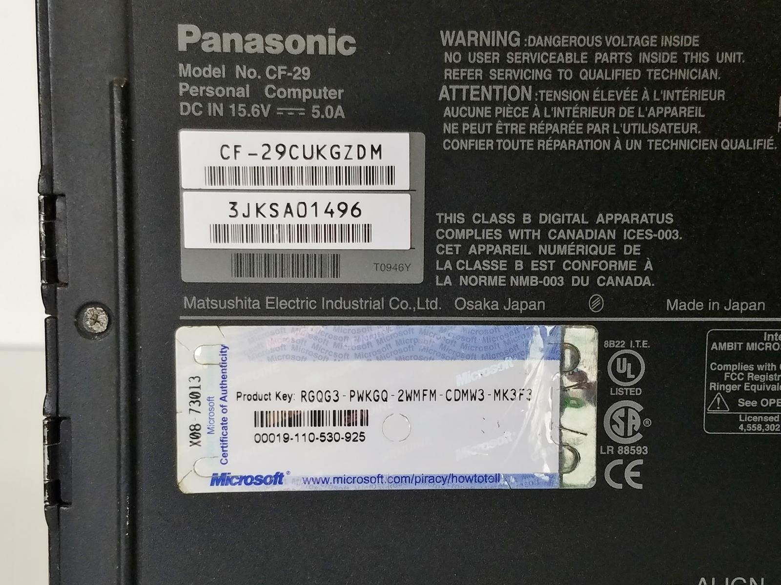Lot 1 - PANASONIC TOUGHBOOK LAPTOP COMPUTER