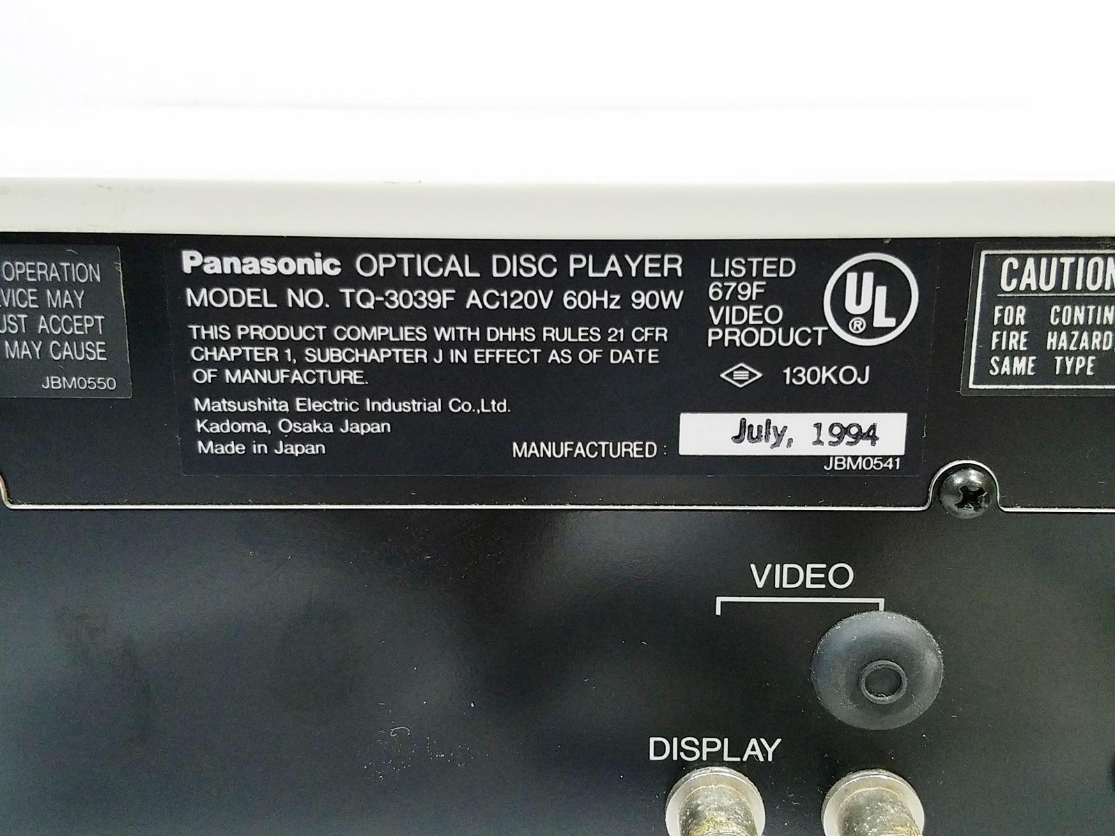 Lot 56 - PANASONIC OPTICAL DISC PLAYER