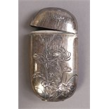 Lot 233 - A Victorian silver vesta case chased in