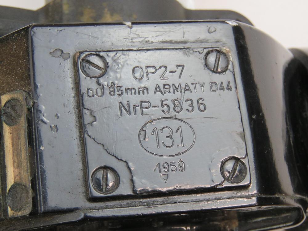 Lot 120 - A Soviet Cold War era Tank and Artillery