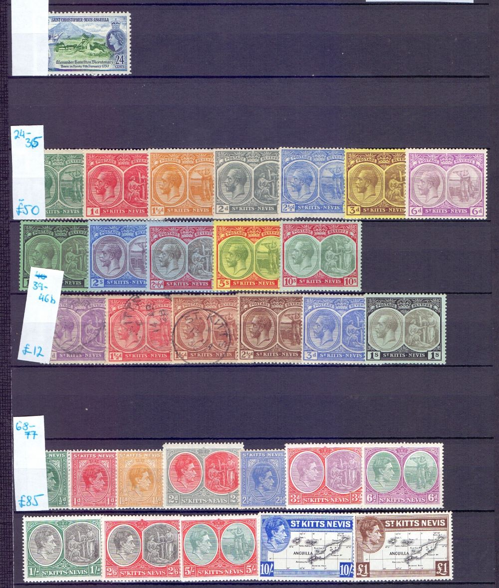 Lot 16 - STAMPS : BRITISH WEST INDIES,